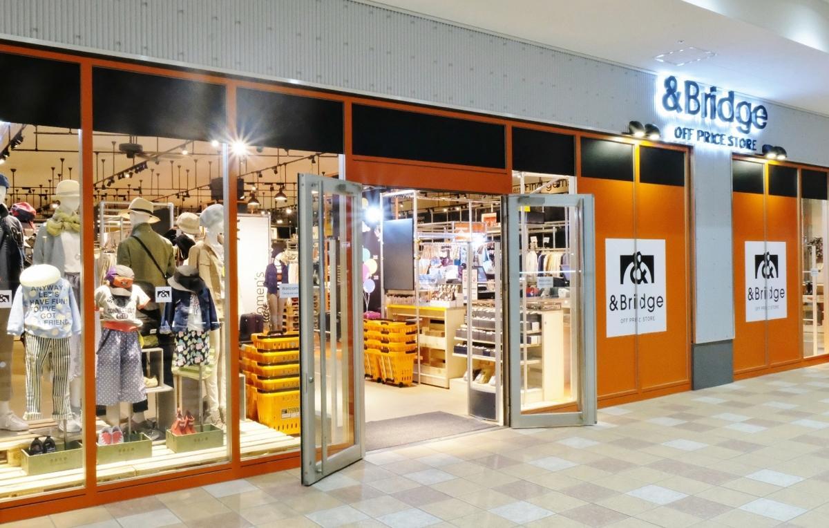 オフ プライス ストア 大阪