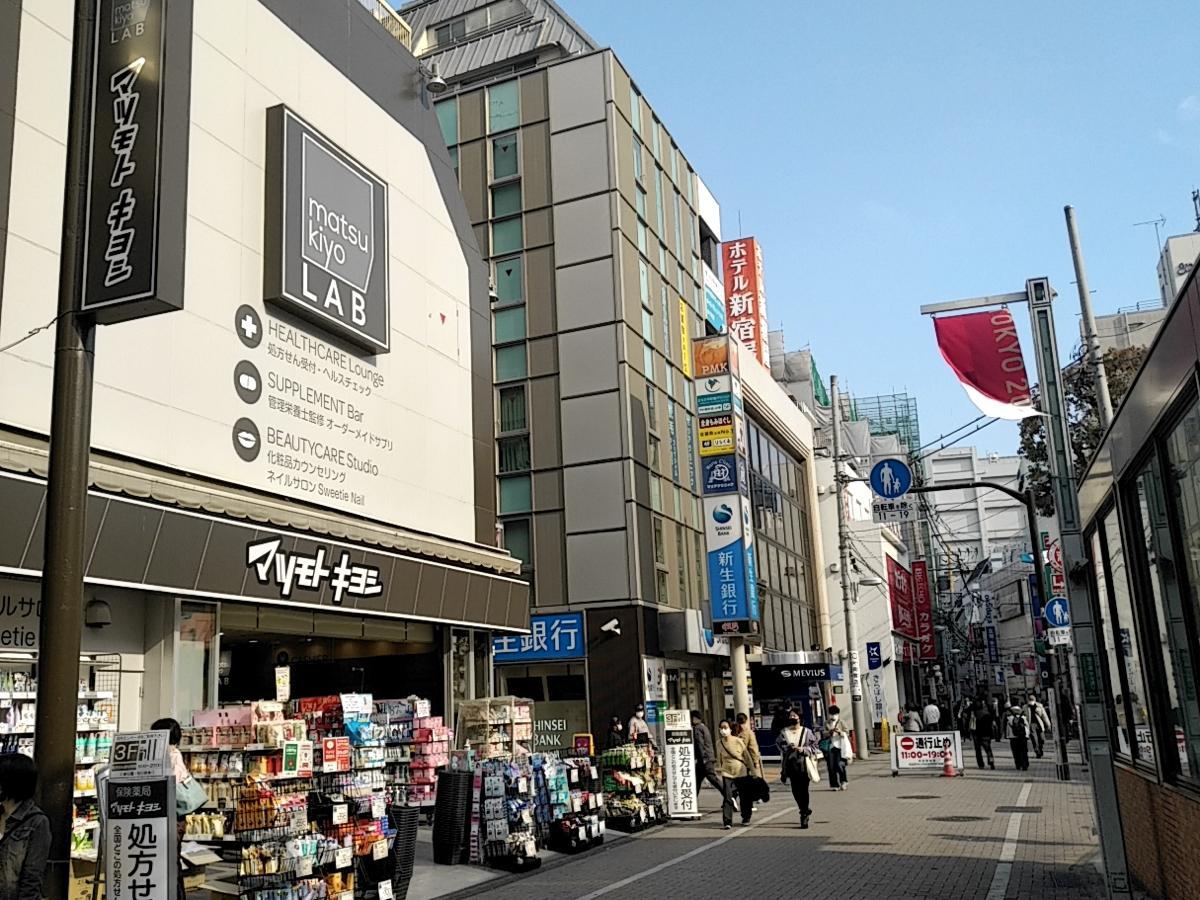 多摩地区の商業地価格10位の町田駅前通り「薬マツモトキヨシ町田東口店」