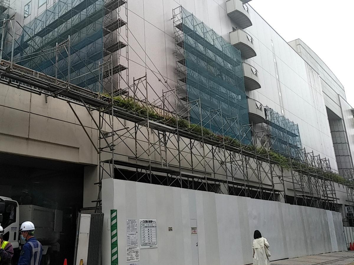 伊勢丹相模原店の解体工事(2020年5月15日撮影)