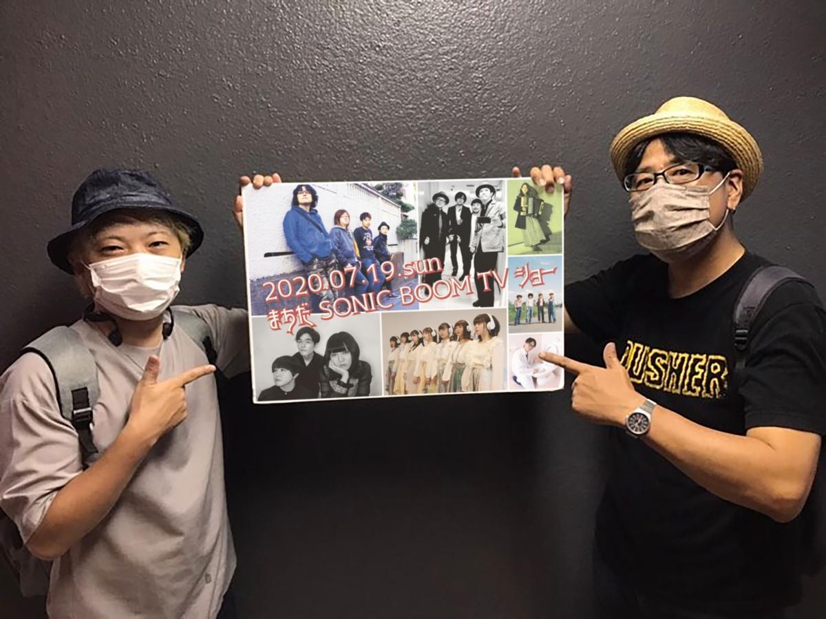 石田ショーキチさん(右)、ライブ会場「町田 The Play House」松村忠俊ブッキングマネージャー
