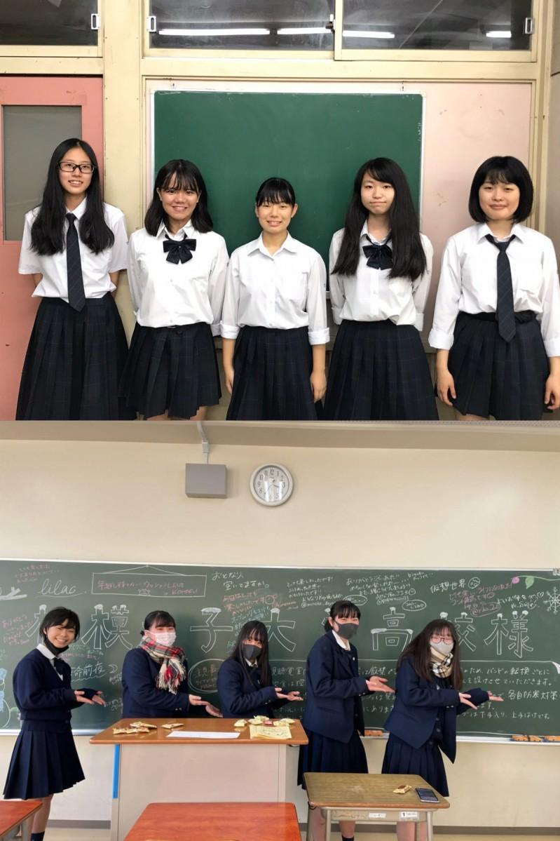 相模原弥栄高「シェーンハイト」(上)、相模女子大高等部「おとなり、空いてますか。」