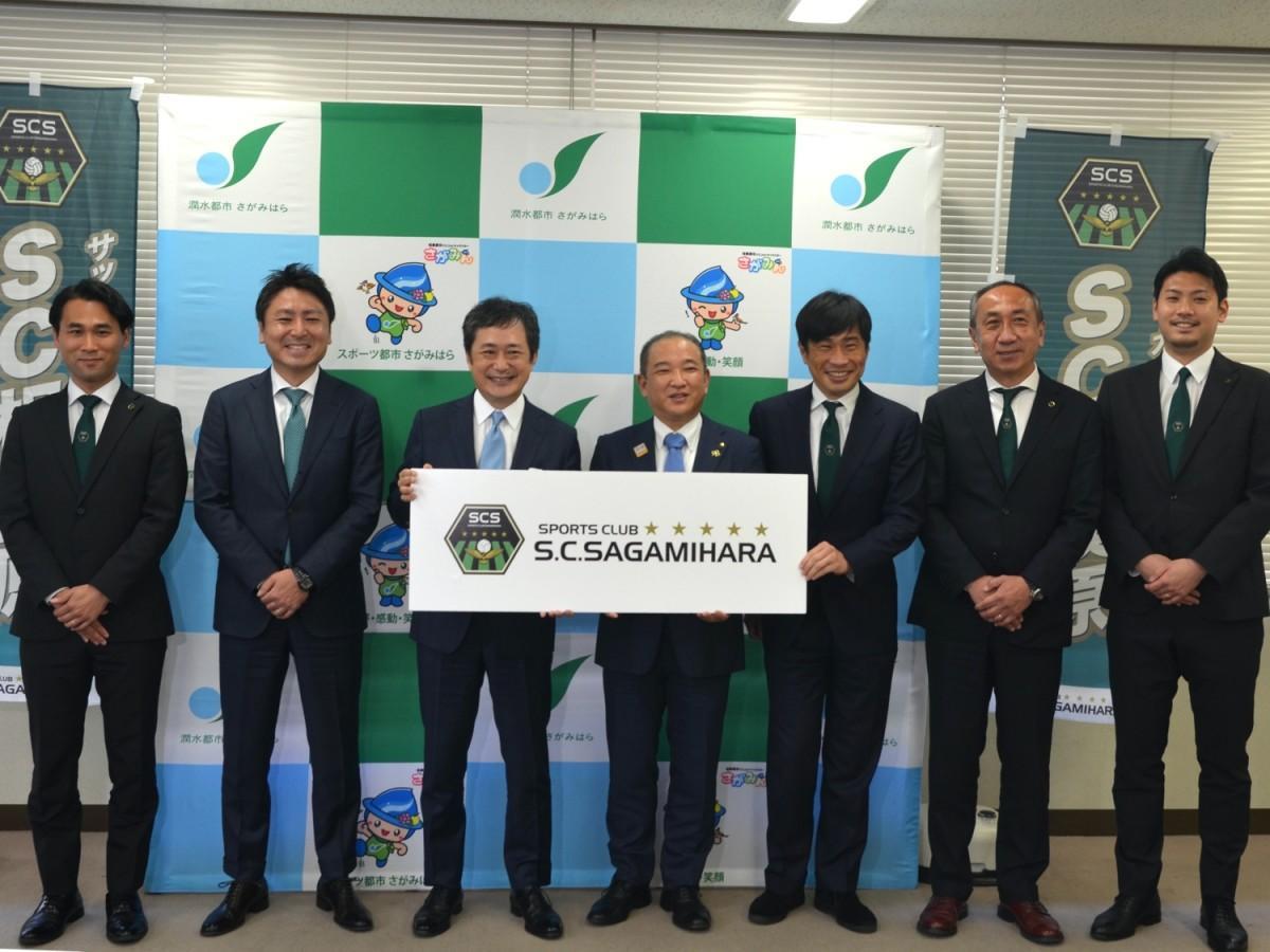 面会した岡村信悟・ディー・エヌ・エー社長、本村賢太郎・相模原市長、望月重良・SC相模原会長ら。