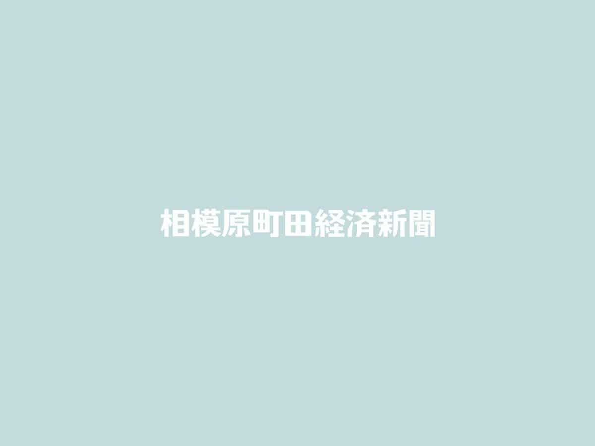 SC相模原、磐田に惜敗 J2リーグ第8節