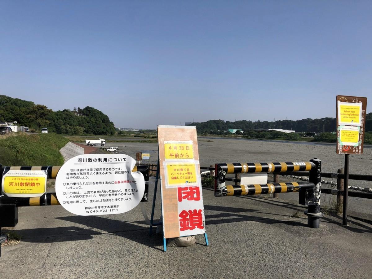 相模川の高田橋河川敷への進入路
