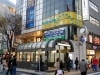 ゲーマーズ町田店が「アニブロゲーマーズ」に名称変更、旧アニメイトへ移転