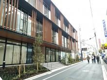 町田に13年ぶり新築オフィスビル 小田急不動産が竣工