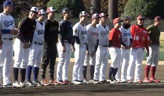 相模原でチャリティー野球 国内外のプロ経験者がユーチューバーと対戦