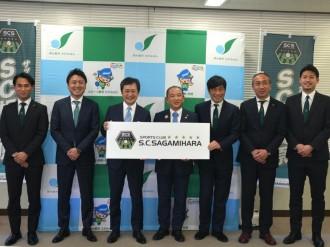 DeNA、駅前複合スタジアム実現へ協力 SC相模原への経営参画で
