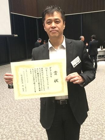 グランプリを受賞したハロハロ・インク岡田代表