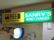 円高で両替レート高騰 市中は1万円4,200ペソ超に