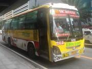 地方からの長距離バス「エドサ通り」通行禁止