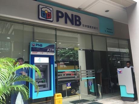 経済成長著しいフィリピンの銀行