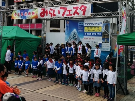 松戸駅周辺で「みらいフェスタ2017」 ステージや出店で「やさしいまつど」体感