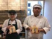 松戸に食パン専門店「一本堂」 焼きたてを提供