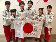松戸からタップダンス世界選手権大会へ ドイツ・リーザへ遠征