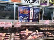 南流山に「私のわくわくスーパー」 毎朝銚子港で仕入れる鮮魚が目玉
