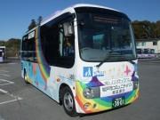 松戸市コミュニティーバスが実証運行開始 愛称の募集も