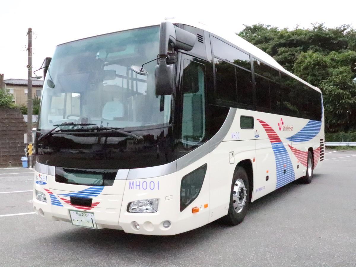 高速バス(新京成電鉄仕様)