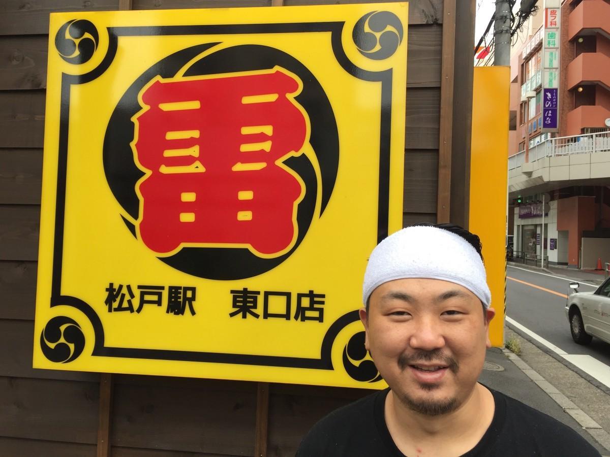 店舗ロゴマークと店長の鳥谷部祥平さん