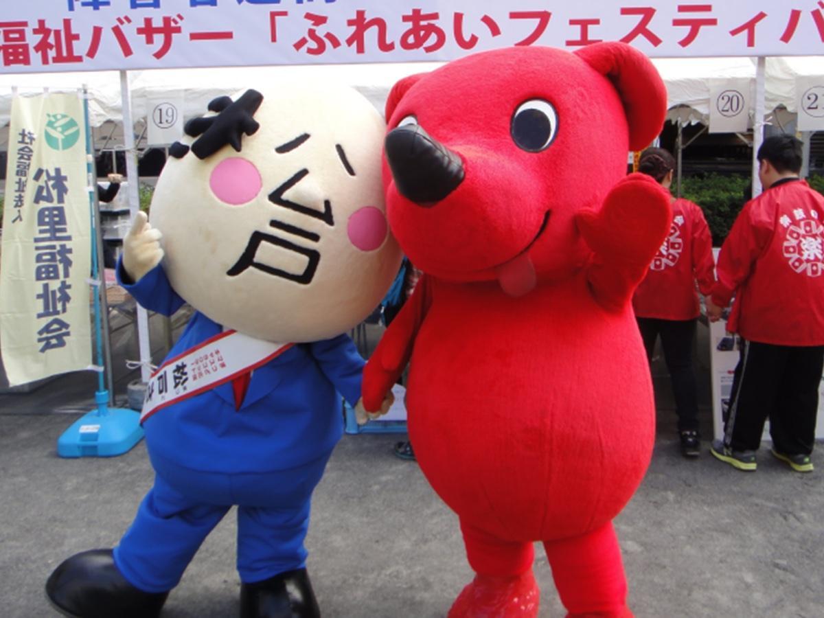ゆるキャラ「松戸さん」と「チーバくん」