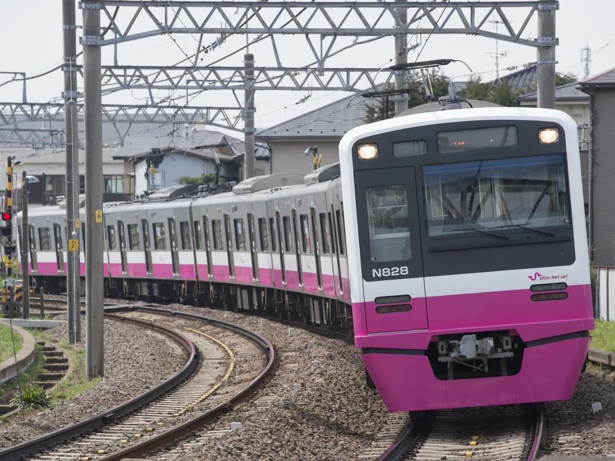 新京成電鉄N800系車両