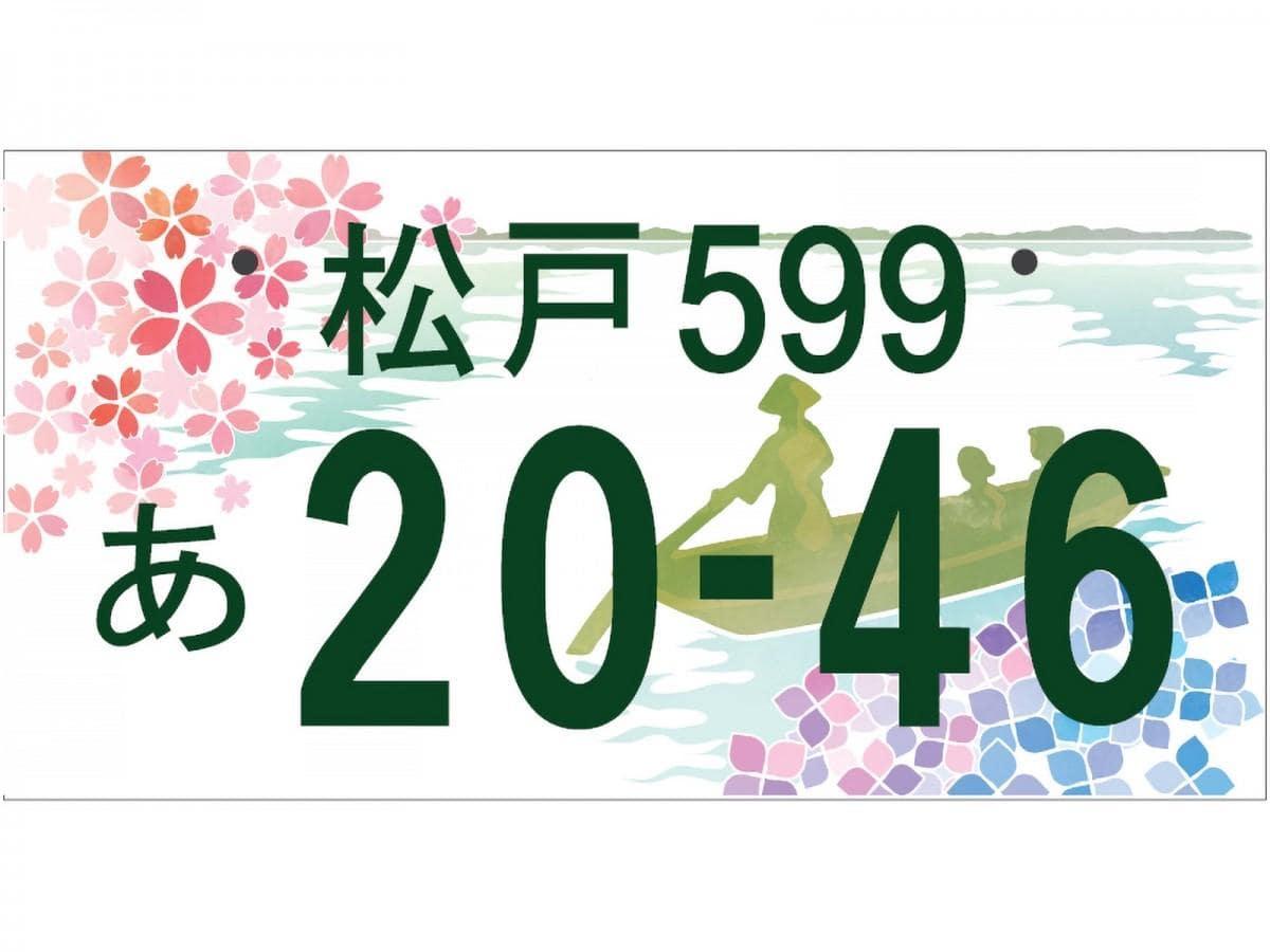提案対象に選ばれた「松戸の風景」