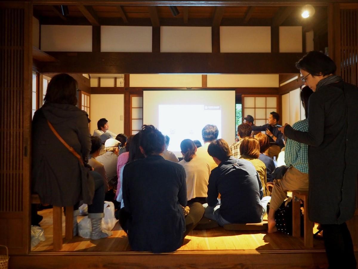 古民家「隠居家 IN Kyo-ya」でのイベントの様子