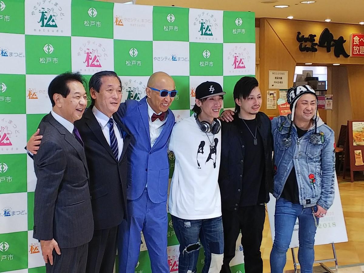 2月25日に開かれた「マツド駅前ホコテンプロジェクト」の記者会見にはサンプラザ中野くん(中央左)も出席した(松戸市観光協会提供)