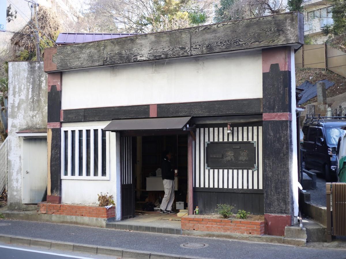 ブルワリーパブ「松戸ビール」に改装中の築53年の古民家