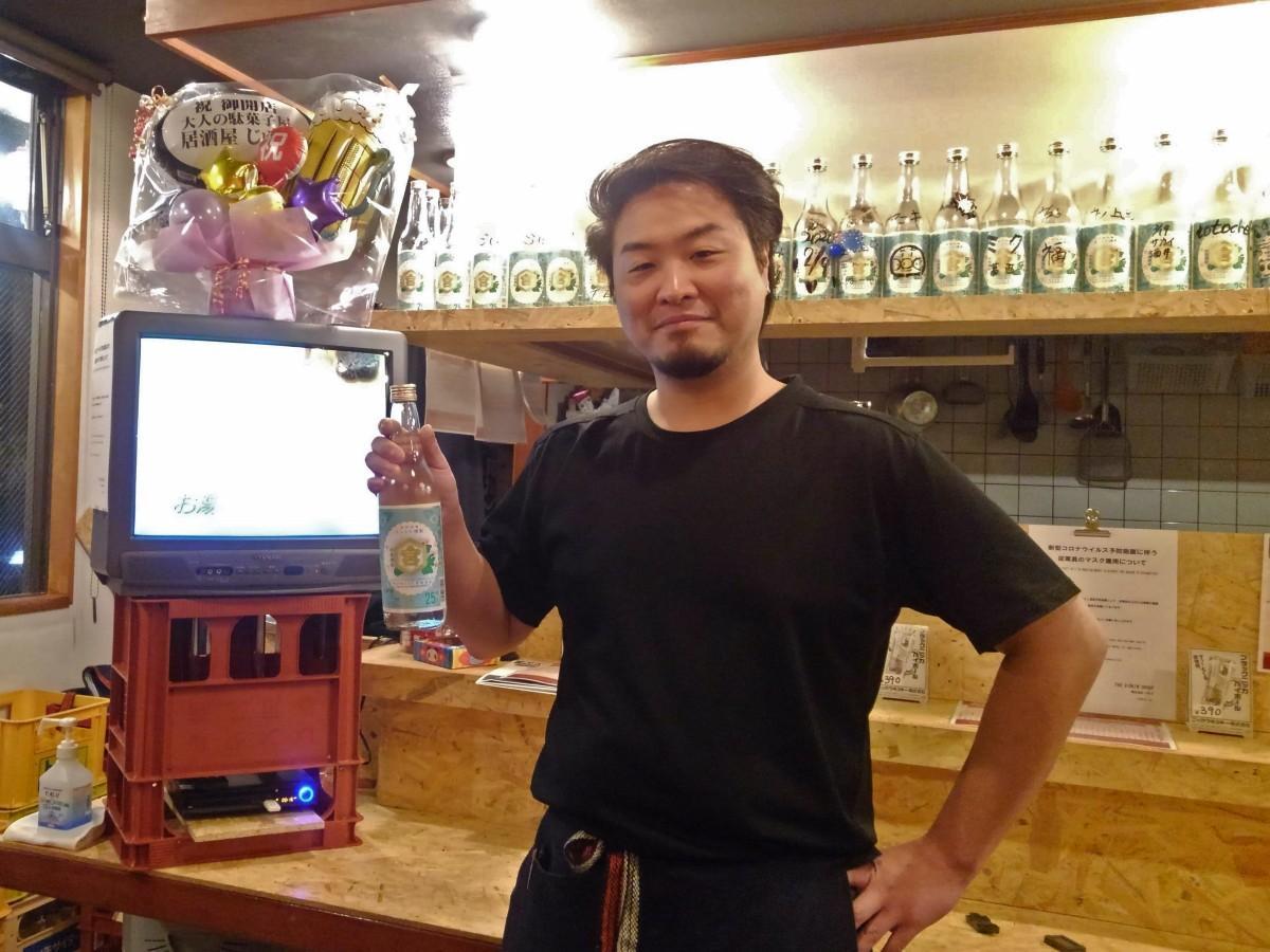 「居酒屋じゅん 大人の駄菓子屋 新松戸店」店長の波多野悠さん