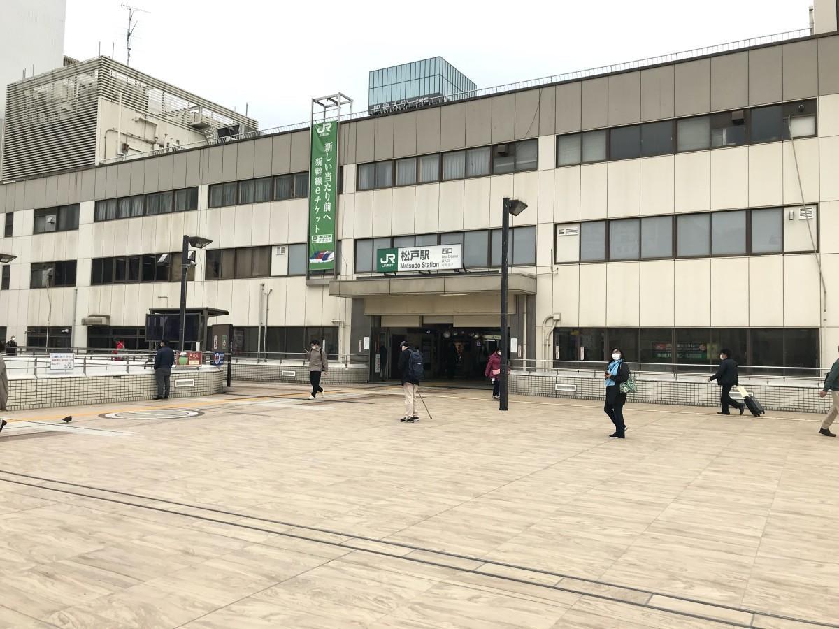 松戸駅西口の様子(2020年3月27日現在)