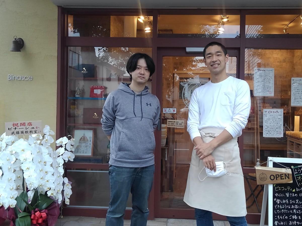 ビスコッティ専門店「ビナーシェ」店主の山本慎弥さん(右)と森田泰弘さん