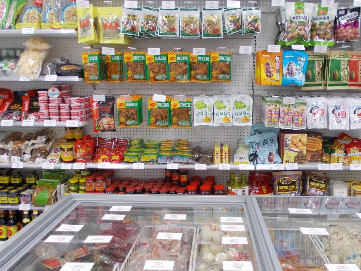 「華文アジア食材商店」冷凍肉、冷凍総菜、菓子、調味料、乾物などを販売