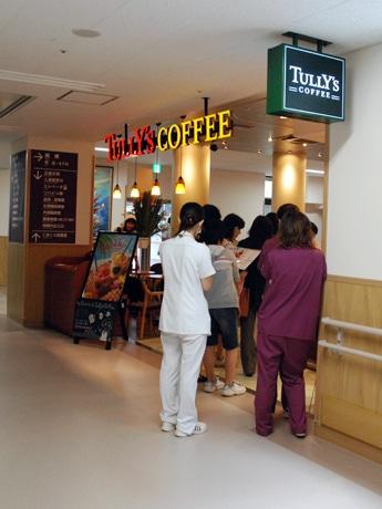 「タリーズコーヒー 信州大学病院店」。8日のオープン当日も患者や病院職員など多くの人が利用。