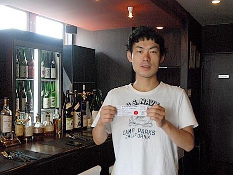 「福島の日本酒を飲んで、蔵元を支援して」と呼びかける深澤さん