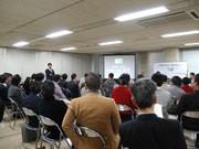 松本で起業家交流会「NextStep信州」発足-月1回、ビジネスセッションも