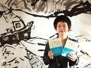 松本で「いのちをつなぐ海ものがたり」展-写真やイラストなどで漁業を紹介
