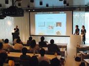 塩尻でウェブクリエーターイベント「CSS Nite」-県内初開催に100人が参加
