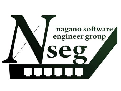 NSEGロゴ