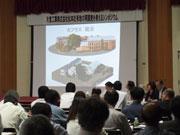 松本「カタクラ再開発」考えるシンポジウム-200人参加、「地元の声」を