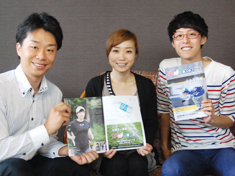 創刊号を手にする生田さん、鶴見さん、滝沢さん(写真左から)。