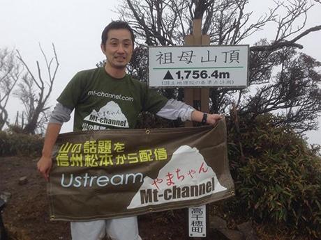 100座目となる祖母山に立つワコタさん(11月2日9時30分ごろ)