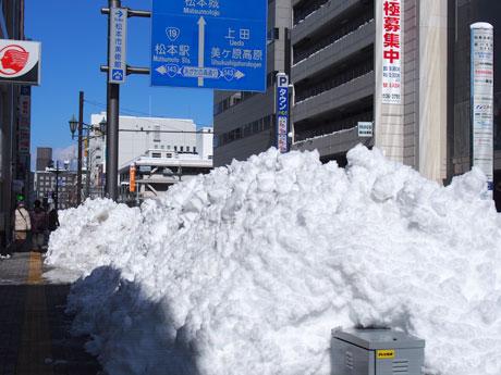駅前大通りの様子(2月16日14時ごろ)