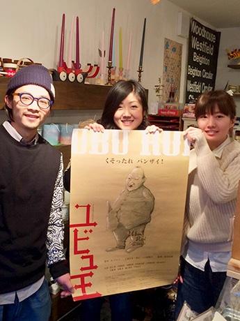 ポスターでPRするTCアルプ・下地尚子さん(写真中央)