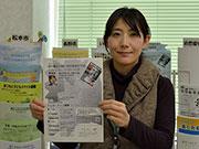 松本で「地方創生」担い手育成セミナー 「サムライフ」長岡秀貴さん講演会も