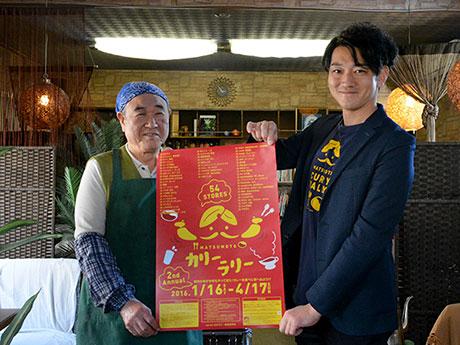 久保田さん(写真左)と小山さん