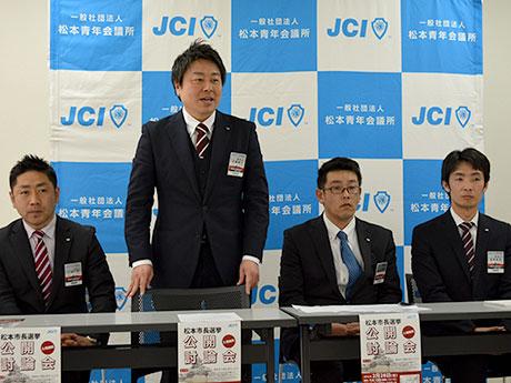 2月19日に行われた松本JCの記者会見の様子