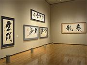 松本市美術館で「トリプルアタック!」 収蔵3コレクション、「光」テーマに