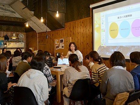 松本で女性向け在宅ワーカー養成講座 関心高く、説明会も盛況