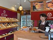松本・中町にサツマイモ専門店「おいも日和」 食べ歩き&お土産商品も充実